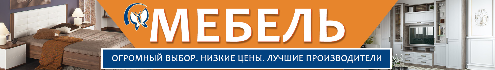 mebel_budajka